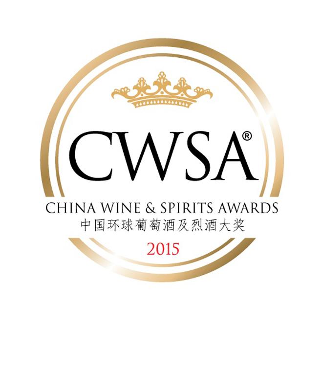 China Wine & Spirits Awards 2015 (Гонконг) Халықаралық конкурсы