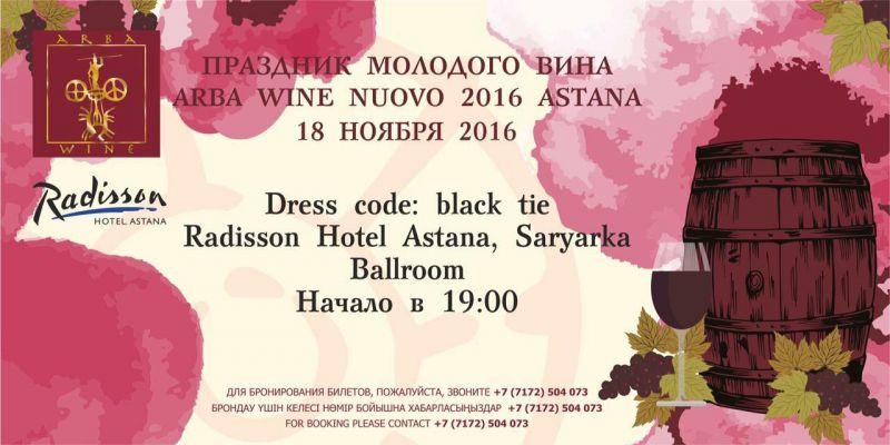ARBA NUOVO 2016 ASTANA
