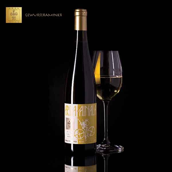 Дорогие друзья, ценители вин ARBA WINE