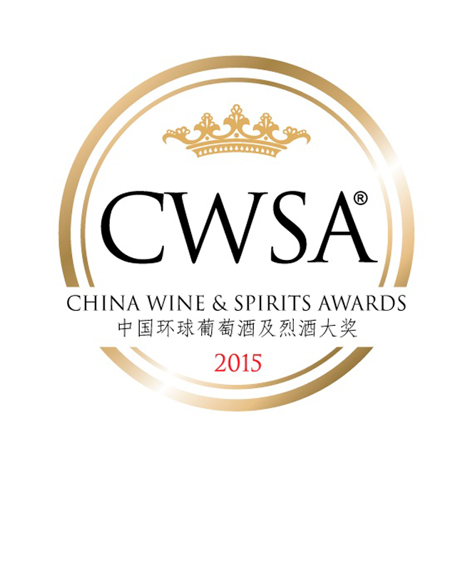China Wine & Spirits Awards 2015 (Hong Kong)