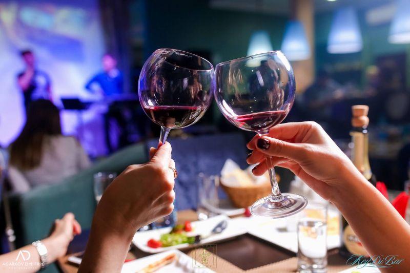 Arba Wine в Усть-Каменогорске