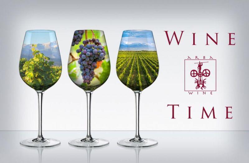 Wine Time c 15 по 31 января