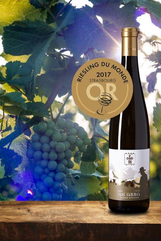 Рислинг Arba Wine получает статус одного из лучших в мире